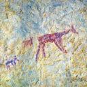 Art Rupestre de de la Cova dels Vilars. Os de Balaguer.